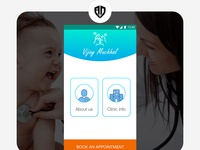 Babycare App
