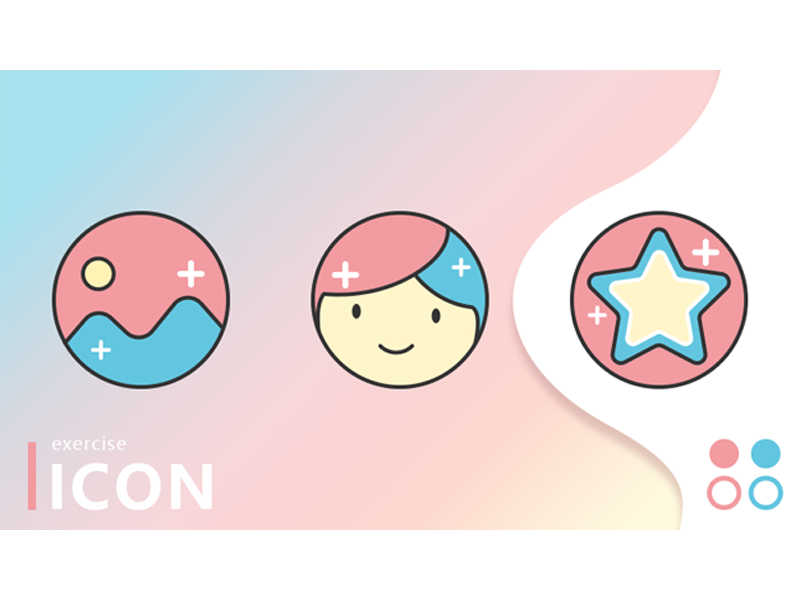 icon exercise