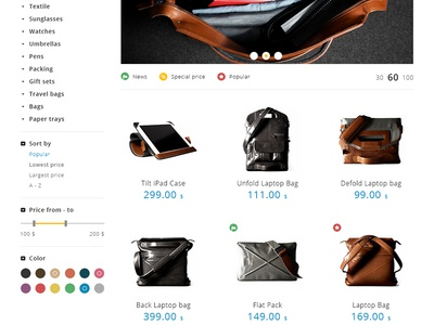 """E-Commerce Web Design """"Business Gifts"""""""