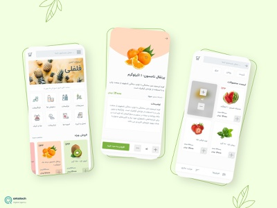 Fresh fruit shop ui ecommerce shop shopping ecommerce store userinterface minimal iphonex uxui uidesign application creativity creative app design ux ui app fresh fruit design