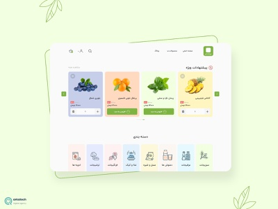 fresh fruit store ui fruity green creativity creative product uidesign fmcg fresh organic fruit store shopping web ui ux design xd