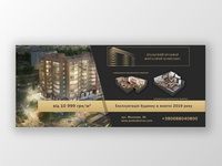 "Banner for the residential complex ""Polish Boulevard"""