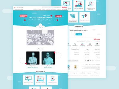 Seller Conference Landing page webdesign landing page design landing page ui design