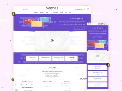 Mask Campaign Landing Page ui design landing page design landing page