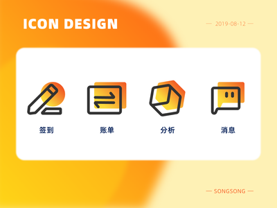 icon desgin app illustration ui icon design