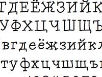 Serifs+Cyrillic=?