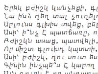 ArmScript103