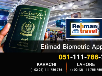 Etimad Biometric Appointment By Abdul Rehman On Dribbble