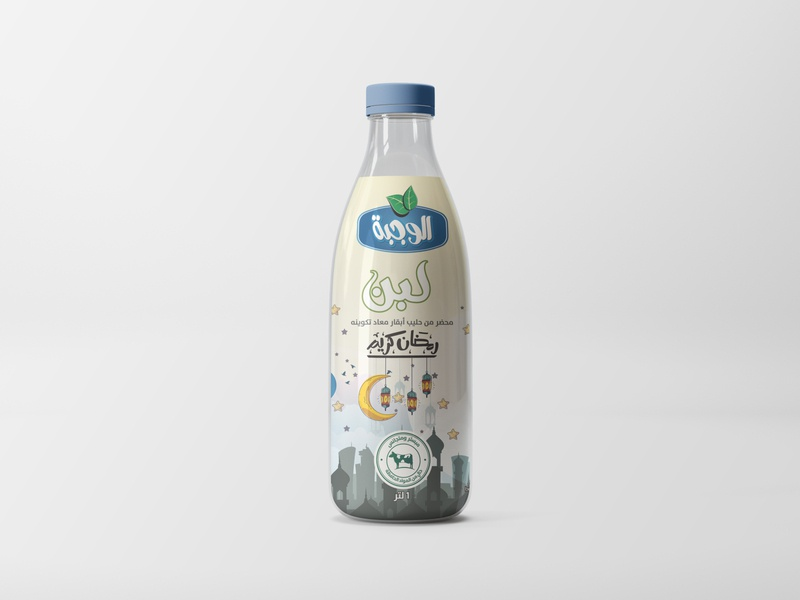 alwajba milk bottle