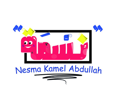 nesma vector typography type logo lettering illustrator illustration design creative branding arabic typografi