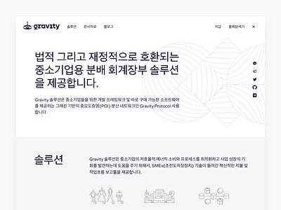 Website Design for Gravity.io protocol gravityprotocol design ux ui typography website product kosov cryptocurrency landing web minimal blockchain gravity