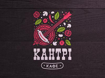 Country snack bar ілюстрація дизайн логотип
