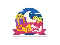 Erba7 Live - A Logo for a Ramadan show
