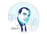 Ahmed Khalid Tawfiq - vector portrait