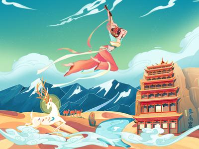 敦煌飞天 new illustration 数字2d 模特运动 人物设计 品牌 插图 设计