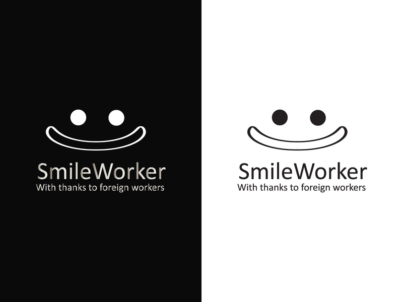 Smile logo design modernlogo flat logodesign lettering vector branding illustration sketch modern simple design logo smile