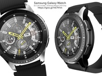 Galaxy Watch 3D model