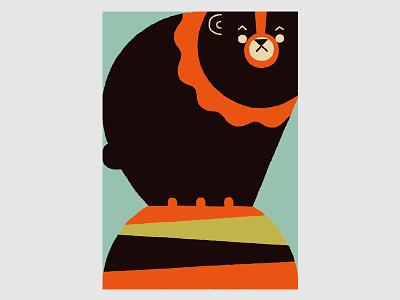 Circus (Bear) bear circus animals illustration