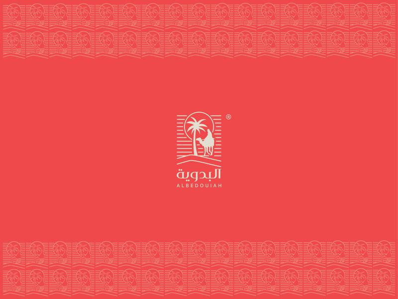 Albedouiah logo