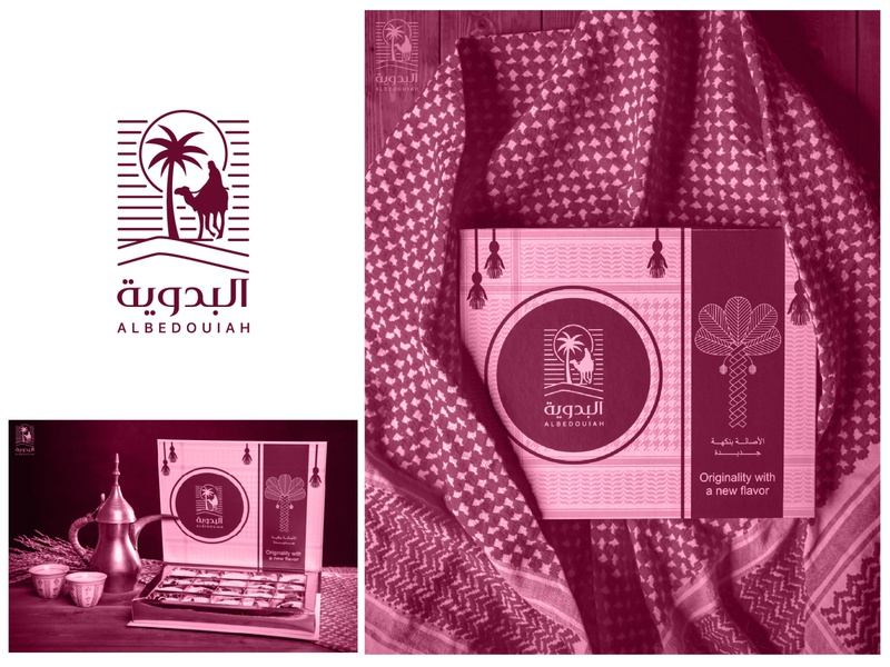 Packaging design - Dates product palm tree dates products product logo design adobe behance illustrator illustration branding brand graphic graphicdesign package graphic design packagedesign package design packaging