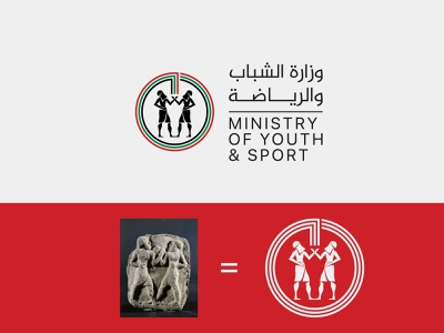 Proposed Logo for The Iraqi Ministry of Youth & Sport goverment ministry logo arabic logo iraq sports logo graphicdesign brand design illustration graphic graphic design behance logo identity brand identity branding logotype logo concept logodesign logos logo design logo