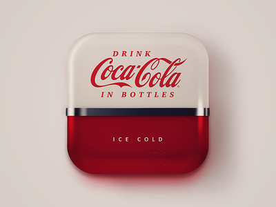 50s coke machine icon