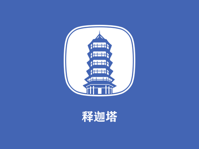 The Sakyamuni Pagoda icon squircle