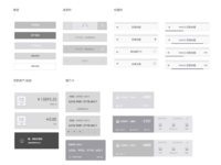 Wireframe components