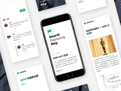 Responsive Design for SmartX Engineering Blog