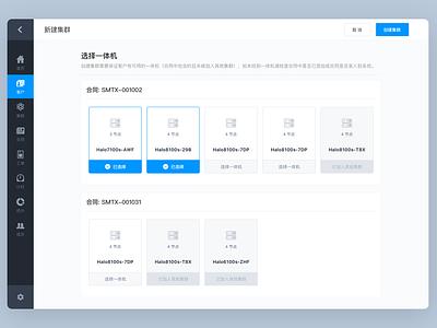 Customer Service System Design crm dashboard web ux ui