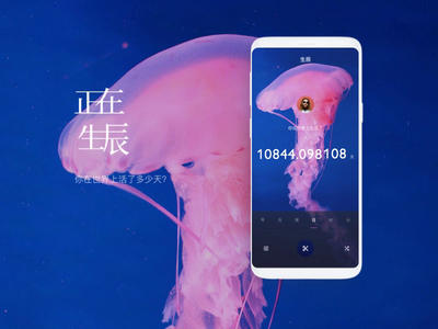 Daily Practice with Principle principle wechat animation ux ui