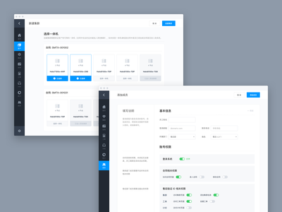 Screens from a Web Customer Service Portal customer service crm portal enterprise form dashboard design web ux ui