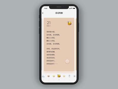 Mood Navigation - JournalFlow Concept protopie journalflow diary journal motion design animation ux app ui