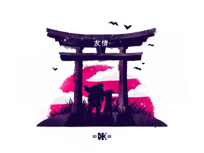 Friendship beautiful nature dusan klepic illustraion sun japan gate torii friends friendship
