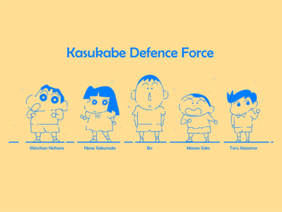 Kasukabe Defence Force art kids hungama design graphic force defence kasukabe kazama toru masao bochan bo sakurada nene nohara shinchan