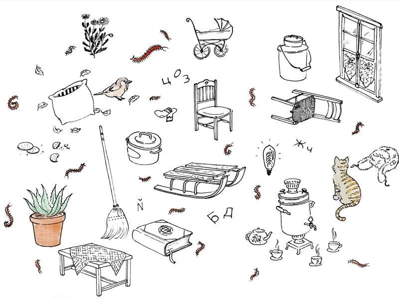 Img 0866 theater decor drawing tea farm furniture table broom pilow sparow bird plant aloe vera cat old window chair draw illustration dessin