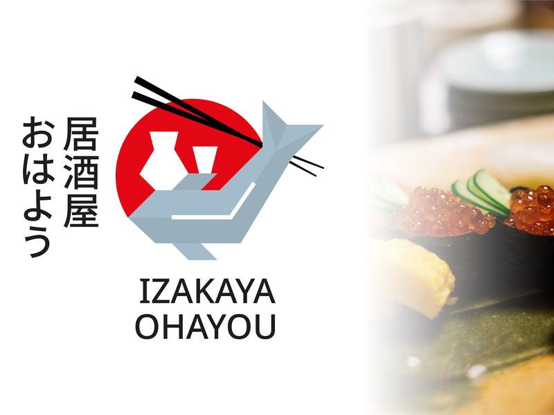Logo for a Japanese Restaurant flat design japanese food restaurant pub red icon vector branding japanese origami illustration design logo