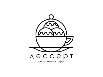 Logo of confectionery coffee shop