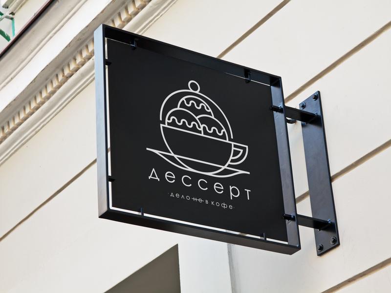 Store Sign confectionary coffee shop logo coffee line design line art typography branding logo icon design icon minimal vector design