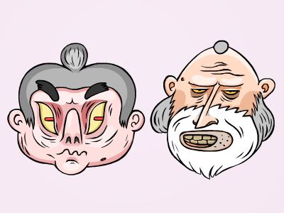 The Elderly 1