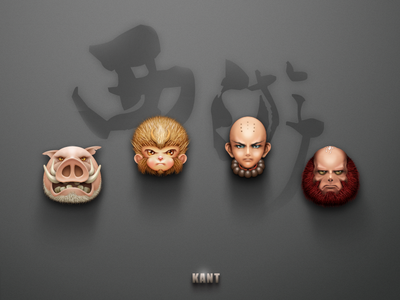 Journey to the West icon portrait monster monk human monkey pig journey to the west kant tse