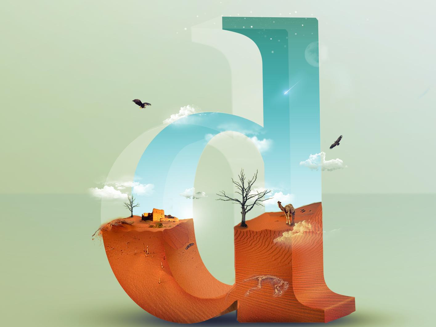 D letter d purpose photoshop art photoshop letters with purpose letters composition direction design creative art