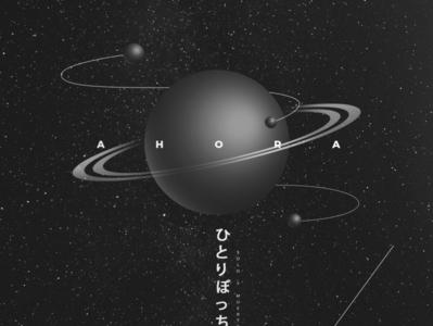 Unilateral ui design space illustrator minimalist light dark grunge abstract poster abstract poster design illustration design ui illustration