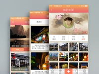 China Travel App_Interface
