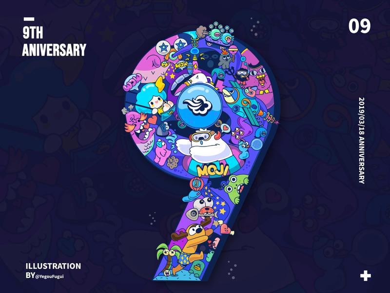 Sea amusement park 品牌 设计 插图