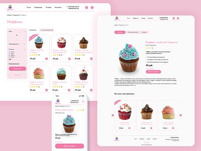 Website for sweets shop website candy muffins product card catalog design shop sweets webdesign uxui ux ui landingpage design