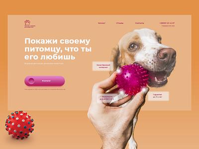 Online store for pets webdesign website ui ux