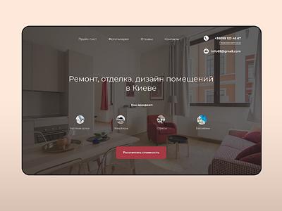 First screen for design company photoshop landing uiux website figma webdesign