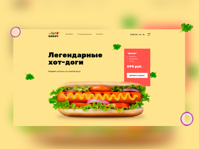 Tasty concept foodconcept hotdog food webdesigner uidesign website design uiux adobe photoshop ui landingpage uxui design website webdesign