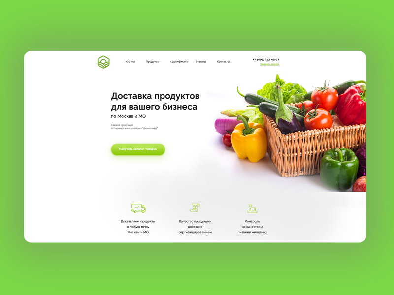First screen landing page for farm